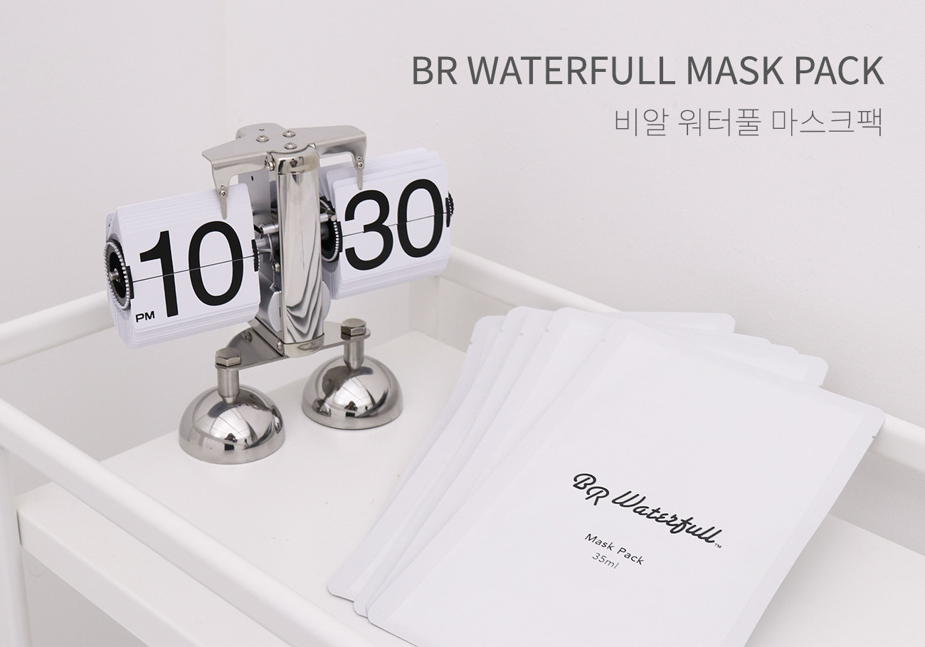 BR WATERFULL MASK PACK